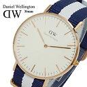 ダニエル ウェリントン グラスゴー 36 ユニセックス 腕時計 時計 0503DW【楽ギフ_包装】【ポイント10倍】
