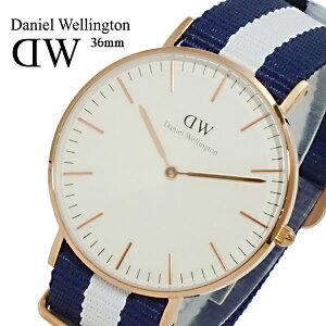 ダニエルウェリントングラスゴー36ユニセックス腕時計時計0503DW【ポイント10倍】【_包装】