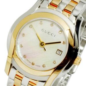 グッチGUCCIGクラスクオーツレディース腕時計YA055535【送料無料】【ポイント10倍】【_包装】