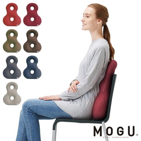 【MOGU】 プレミアム バックサポーターエイト クッション ビーズクッション 腰枕 バックサポーター モグ もぐ(代引不可)