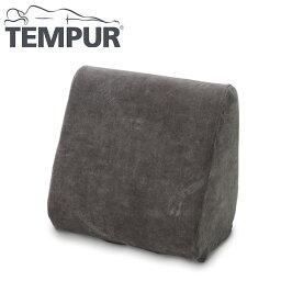 テンピュール ベッドウェッジ 正規品 3年間保証付 低反発 tempur【正規品】