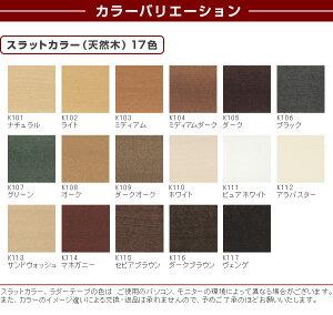 ブラインドウッドブラインド木製標準タイプ50コード式高さ124~137cm×幅30~50cm日本製(き)【ポイント10倍】【送料無料】【smtb-f】