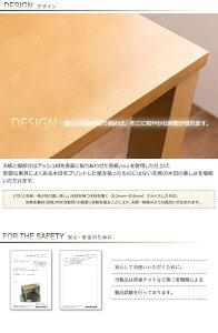 伸長式ダイニングテーブル(2段階タイプ)90/120(き)(き)【送料無料】【smtb-f】【ポイント10倍】【RCP】