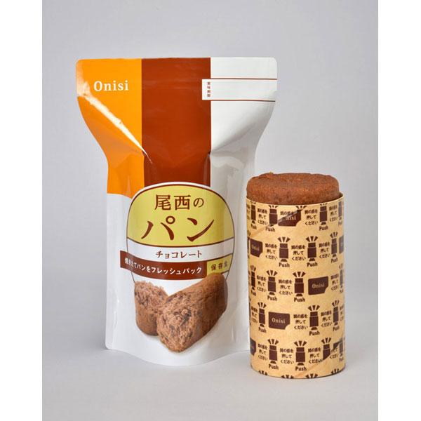 【Onisi】尾西 保存パン チョコレート味 41-C 30袋×3セット 保存期間3年 (日本製) (代引き不可)【S1】:リコメン堂