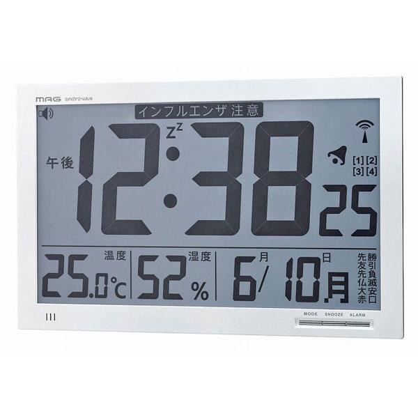 デジタル電波時計 W-602 エアサーチ メルスター /5点入り(代引き不可)【S1】:リコメン堂