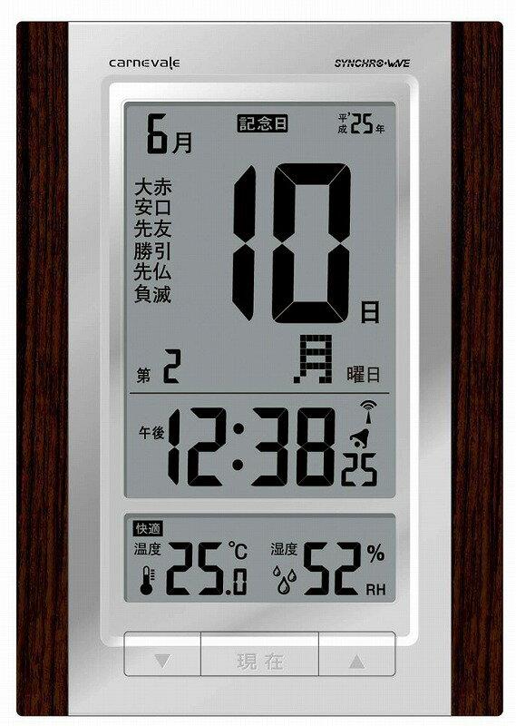 電波置掛時計W-607 ロゼッタ /40点入り(代引き不可)【ポイント10倍】:リコメン堂