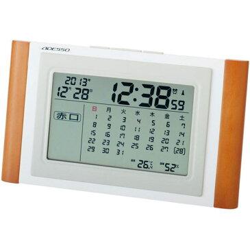 カレンダー電波時計 TCA-051 カレンダー電波時計 TCA-051/24点入り(代引き不可)【ポイント10倍】