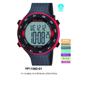 【YOUNGS】ヤンズメンズ腕時計YP-11562-01デジタル多機能付10気圧防水/10点入り(き)【ポイント10倍】【RCP】
