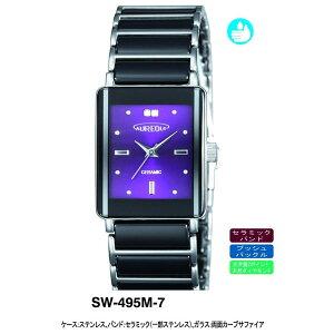 【AUREOLE】オレオールメンズ腕時計SW-495M-7アナログ表示天然ダイヤ2Pセラミック日常生活用防水/5点入り(き)【ポイント10倍】【RCP】