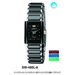 【AUREOLE】オレオール レディース腕時計 SW-495L-6 アナログ表示 天然ダイヤ2P セラミック 日常生活用防水 /5点入り(代引き不可)【送料無料】