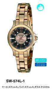 【AUREOLE】オレオールレディース腕時計SW574L-1アナログ表示日常生活用防水/10点入り(き)【ポイント10倍】【RCP】