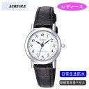 【AUREOLE】オレオール レディース腕時計 SW-436L-3 ア...