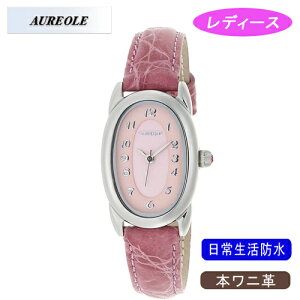 【AUREOLE】オレオールレディース腕時計SW-487L-4アナログ表示本ワニ革日常生活用防水/10点入り(き)【ポイント10倍】【RCP】