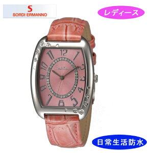 【SORDIERMANNO】ソルディ・エルマーノレディース腕時計ES-854L-4アナログ表示3気圧/20点入り(き)【ポイント10倍】【RCP】