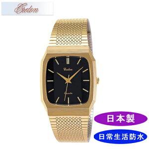 【CROTON】クロトンメンズ腕時計RT-104M-1アナログ表示日常生活用防水日本製/5点入り(き)【ポイント10倍】【RCP】