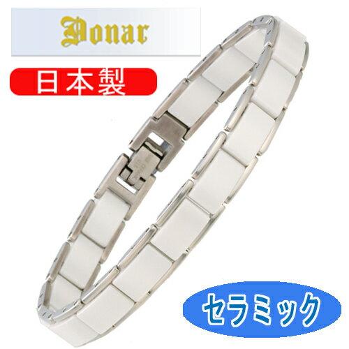 【DONAR】ドナー ゲルマニウム・セラミック [男女兼用] ブレスレット DN-015B-3A(M) 日本製 /10点入り(代引き不可)【ポイント10倍】