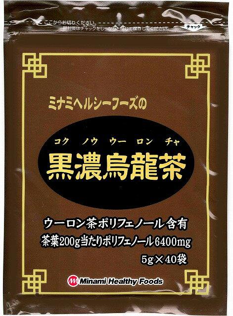 ミナミヘルシーフーズの黒濃烏龍茶(袋タイプ) 日本製 /24点入り(代引き不可)【ポイント10倍】:リコメン堂