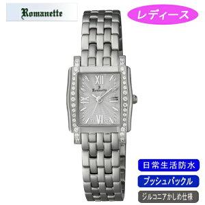 【ROMANETTE】ロマネッティレディース腕時計RE-3519L-3アナログ表示スイス製ムーブ日常生活用防水/10点入り(き)【ポイント10倍】【RCP】