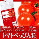トマトべっぴん粒(日本製) トマトべっぴん茶/50点入り(代引き不可)【送料無料】