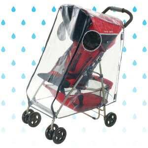 リッチェルごきげんレインカバーLサイズ(ベビーカー用カバー)ベビーカーレインカバー雨雨よけL【あす楽対応】【ポイント10倍】
