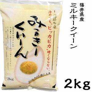 米・雑穀, 白米  30 2kg 10