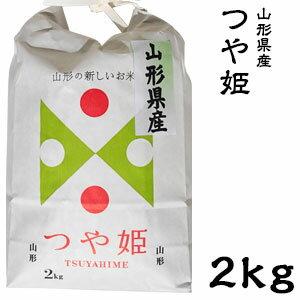 米・雑穀, 白米  2kg