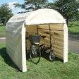 FANTY アルミ サイクル ハウス アイボリー 3台用 サイクルヤード 自転車 収納庫 ガレージ サイクルハウス (代引不可)【ポイント10倍】【送料無料】【smtb-f】