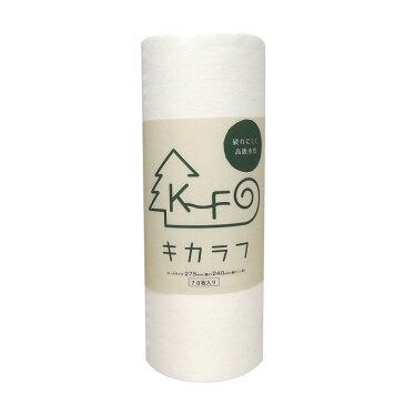 キカラフ 多機能クロス 植物由来 日本製 食品衛生法適合 高吸水性 破れにくい クロス キッチンタオル ウエス 雑巾