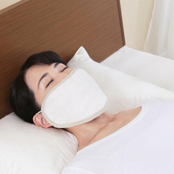 どこでもマスクオーラ岩盤顔岩盤浴ボーテ日本製蓄熱オーラ繊維通気性フェイスマスク