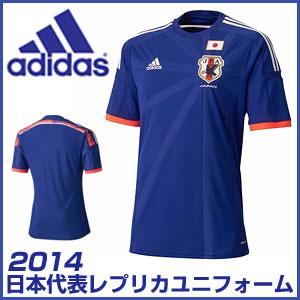 サッカー 2014 日本代表 ホーム レプリカユニホーム ユニフォーム 半袖サッカー 2014 日本代表 ...