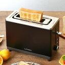 秒速トースター 焼き目調節機能付き パン トースター ポップアップトースター KLTS-001B ライソン パンくずトレイ コンパクト【ポイント10倍】【送料無料】