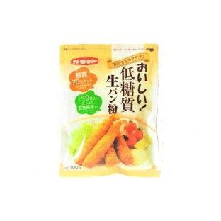 【まとめ買い】 大川 カラット おいしい低糖質生パン粉 100g x15個セット 食品 セット セット販売 まとめ(代引不可)【送料無料】