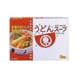【まとめ買い】ヒガシマル うどんスープ 8gX6袋 x10個セット まとめ セット セット買い 業務用(代引不可)【送料無料】