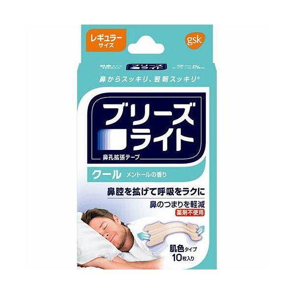 安眠グッズ, いびき関連グッズ CHJ 10