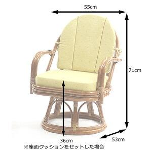 ラタン回転座椅子ハイタイプ+クッションセット(織り)HR(ブラウン)籐チェアブラウン選べるクッション和室アジアン和風()【ポイント10倍】【送料無料】【smtb-f】