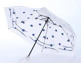 折りたたみ日傘 晴雨兼用 プレミアムホワイト 50cm ミニカーボン ミズベ 4色 雨傘 日傘 軽量 コンパクト UVカット 遮光 日本製【ポイント10倍】【送料無料】