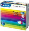 Verbatim製 データ用DVD-R DL 片面2層 8.5GB 2-8倍速 ワイド印刷エリア 5mmケース入り 10枚 三菱化学メディア DHR85HP10V1(代引き不可)【S1】