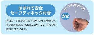 ハニカム構造スクリーンアラル/Aralブラウン180×180(き)【ポイント10倍】【RCP】