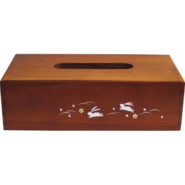 加賀蒔絵木製ティッシュBOX 跳ねうさぎ 漆器 漆器雑貨 ティッシュボックス LT34-8s(代引不可)【ポイント10倍】