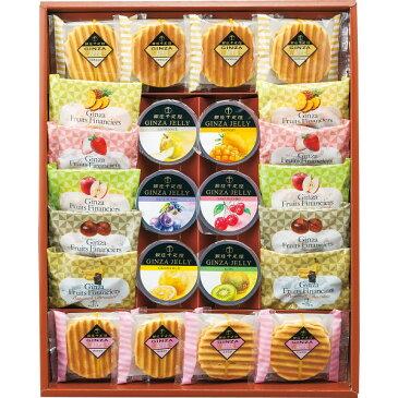 【返品・キャンセル不可】 銀座千疋屋 銀座バラエティセット 食料品 洋菓子 焼き菓子(代引不可)【ポイント10倍】