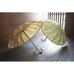職人の手作り和風16本骨晴雨兼用傘山吹(ヤマブキ)OBAR-16()【ポイント10倍】
