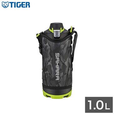 タイガー魔法瓶 ステンレスボトル 水筒 1.0L MME-F100KK サハラクール 保冷専用 スポーツボトル