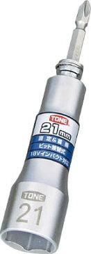 TONE サシカエシキ ユニバーサルビットソケット(ロックタイプ) 2BNU19【ポイント10倍】