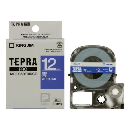 オフィス機器用アクセサリー・部品, ラベルライター用テープ・リフィル  PRO-- SD12B10