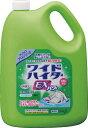 Kao ワイドハイターEXパワー 4.5L【509819】(清掃用品・...