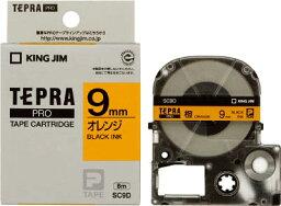 キングジム テプラPROテ−プカ−トリッジ カラータイプ(オレンジに黒文字)【SC9D】(OA・事務用品・ラベル用品)