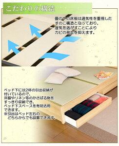 ベッド引き出し付畳ベッド格子パネル()【ポイント10倍】【送料無料】【smtb-f】
