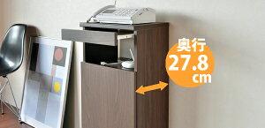 【日本製】電話台ファックス台FAX台ルータープリンター収納収納棚でんわ台リビング収納40幅タイプ(代引不可)【ポイント10倍】【送料無料】【smtb-f】