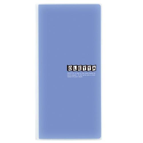 収納用品, マガジンボックス・ファイルボックス  A4 796 (796)