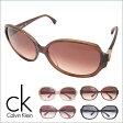 Calvin Klein カルバンクライン CK サングラス CK4230SA【あす楽対応】【ポイント10倍】【送料無料】